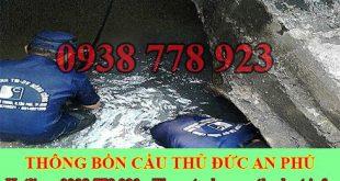 Hút Nạo Vét Hố Ga Quận Thủ Đức Gía Rẻ An Phú 0938778923